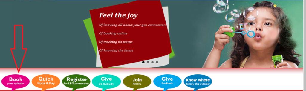 गैस सिलेंडर ऑनलाइन बुक कैसे करें