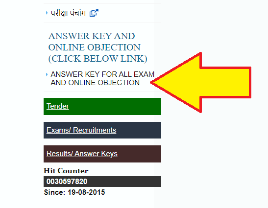 UKSSSC_Forest_Guard_Answer_Key_2020_How_View