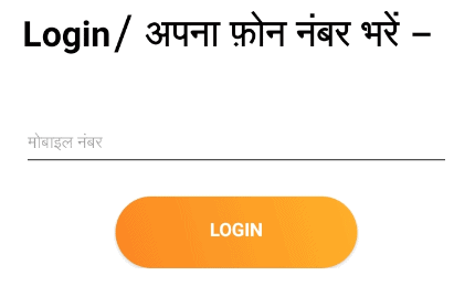 UP-BCSakhi-yojna