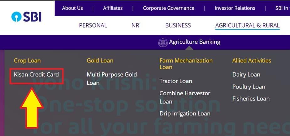 किसान_क्रेडिट_कार्ड_2020