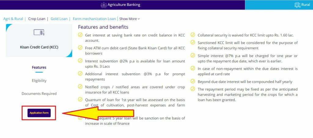 किसान-क्रेडिट-कार्ड-2020