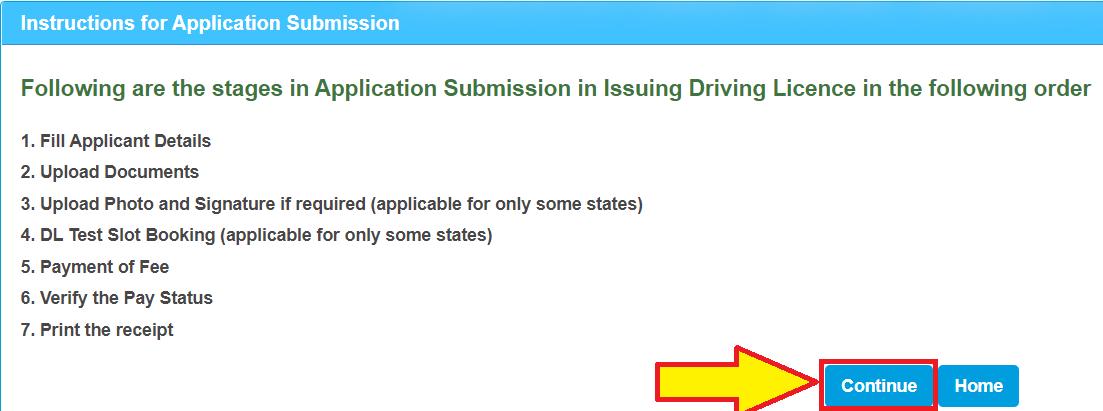 ड्राइविंग-लाइसेंस-कैसे-बनवाएं