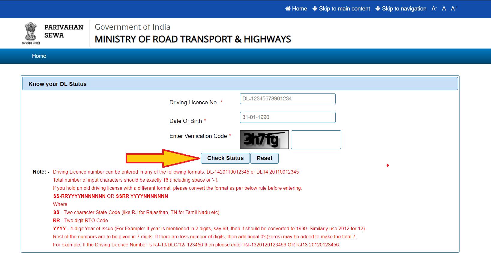 utter-prdesh-driving-licence-check