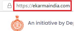 haryana-e-karma-yojana