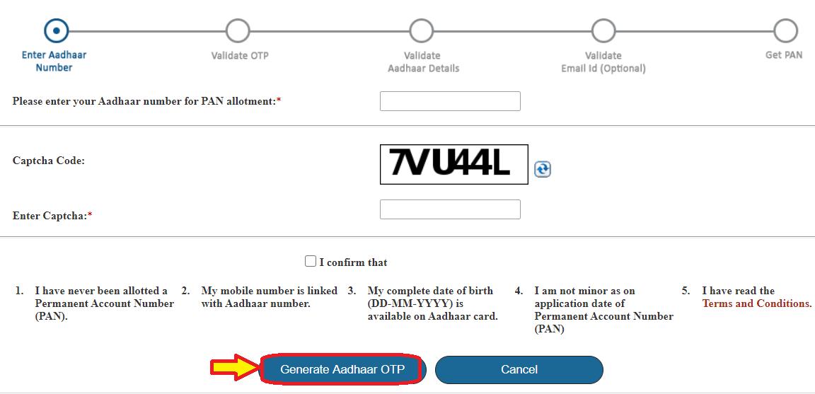 इंस्टेंट ई-कार्ड ऑनलाइन आवेदन