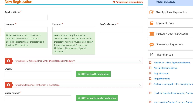 महाडीबीटी-स्कॉलरशिप-ऑनलाइन-आवेदन