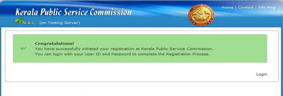KPSC-Kerala-Online-portal-Registration