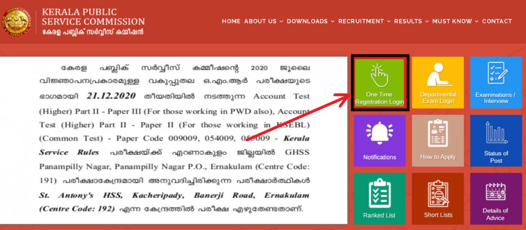 KPSC-Thulasi-portal-registration