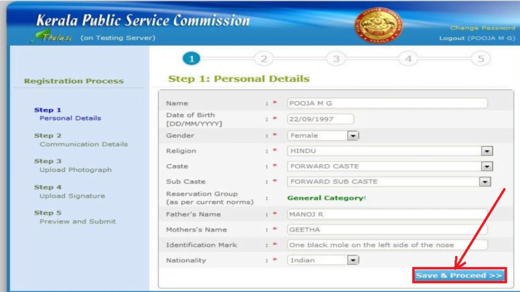Kerala-KPSC-profile-updating-personal-details
